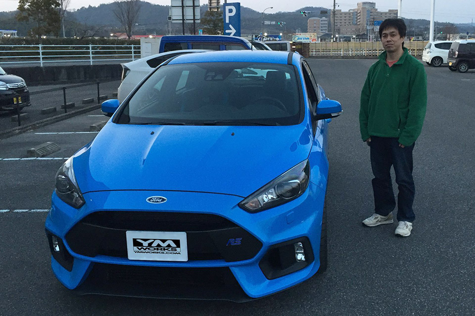 岡山県のK様にフォード フォーカスRS Mk3をご納車