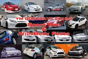 第2回 YM GOODDAYS Sport Run & Widebody Festa