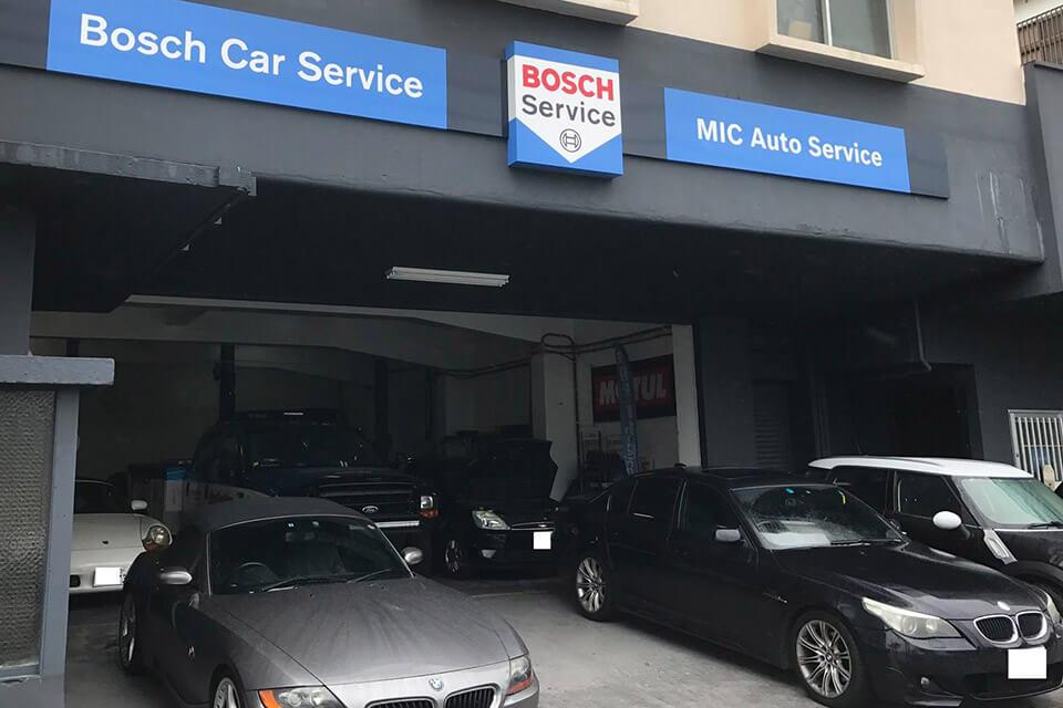 欧州輸入車の業務販売・サポート協力店募集