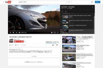 YM WORKS YouTube 公式チャンネル