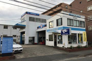 提携整備工場:神奈川県横浜市鶴見区のクロスロード小山さん