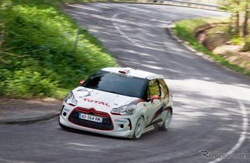 2020年 WRC ラリージャパンに参戦準備中