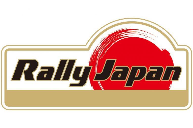WRCナニワのプライベーター【#04 国際ライセンス再取得への道 第2戦(北海道)】