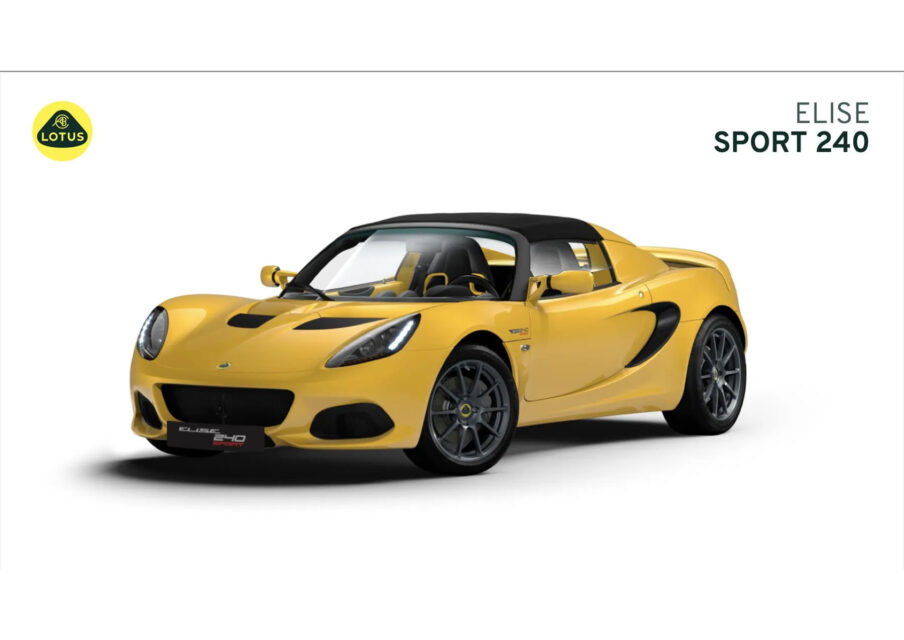 YMワークス東日本.横浜.サテライト店|特選輸入車 ロータス特集Vol.7|2021 Lotus Elise SPORT 240 Final Edition uk(新車)乗り出し:¥10,065,141
