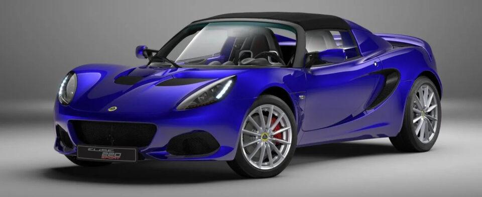 YMワークス東日本.横浜.サテライト店|特選輸入車 ロータス特集Vol.1|2020 Lotus Elise S3 SPORT 220 uk(新車)乗り出し:¥9,324,675