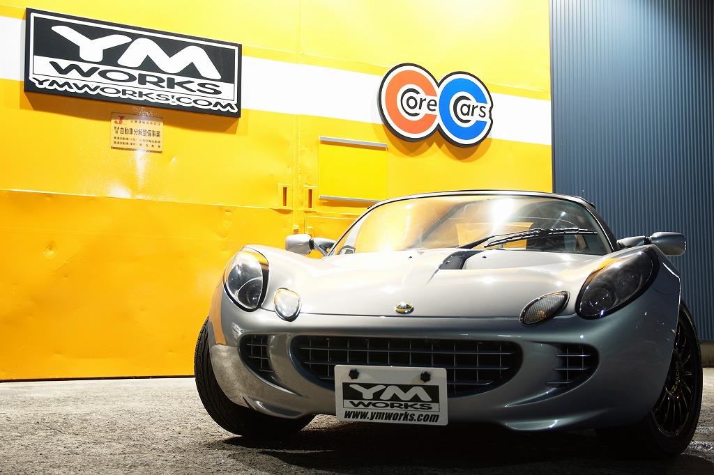 特別販売車両|ロータスエリーゼ Lotus Sport 111