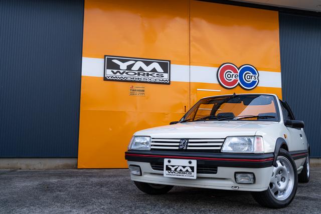 特別販売車両|プジョー(Peugeot)205CTI